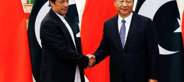 Pakistan China 2.1 billion $2.1 billion State Bank of Pakistan SBP Dr Khaqan Najeeb Finance MInistry Finance Ministry Spokesperson BoP