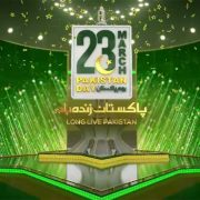 Nation, celebrates, Pakistan Day, with, zeal, fervor, today