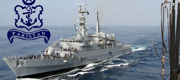 Pak Navy Pakistan Navy Yaqeen-e-Kamil patriotic song Pak Navy releases new patriotic song Pakistan Day