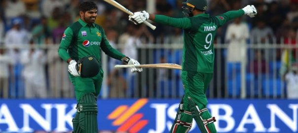 Pakistan, look, win, third, ODI, Australia