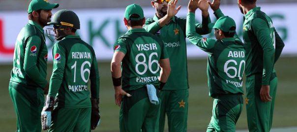 Pakistan, consolation, win, Australia, 5th ODI, tomorrow