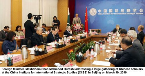 FM Qureshi, Chinese vice-president, CPEC project, bilateral relations