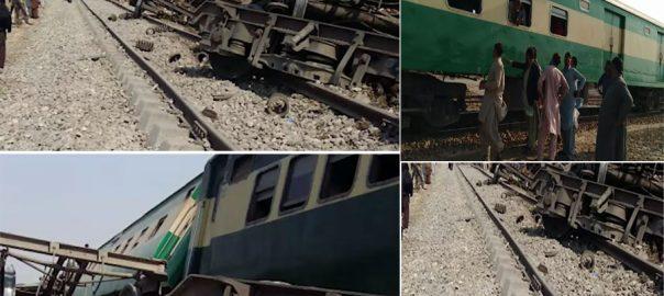 railway track Five boggies Jaffar Express at least five killed Quetta Naserabad blown up