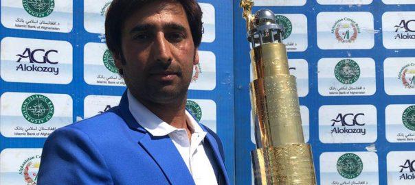 Rahmat, Shah, Afghanistan, maiden, Test, win, Ireland