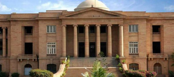 death sentence former sessions court Mithi judge SHC petitionSHC, commutes, Ahmed Umar Sheikh, death sentence, seven years, acquits, accomplices
