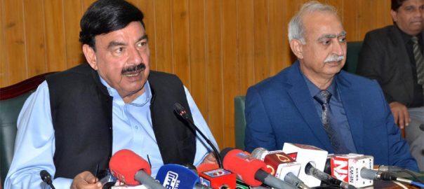 Shehbaz Shehbaz SHarif sharif family Nawaz Sharif PML-N PPP Asif Ali Zardari federal minister railways minister PPP chairman bilawal bhutto