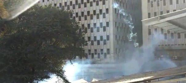 teachers government teachers Karachi sindh government teachers Karachi police cannon protestors tear-gassed
