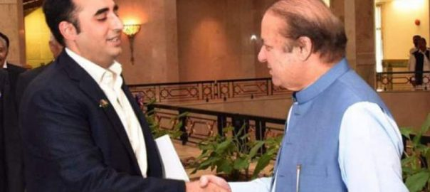 Bilawal Bilawal Bhutto Nawaz Sharif General Zia fawad Chaudhry Information minister Bilwal-Nawaz meeting U turn of century Fawad PPP PML-N