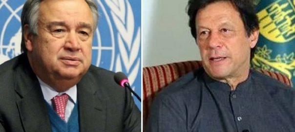 UN UN Chief Pm imran Khan Imran Khan
