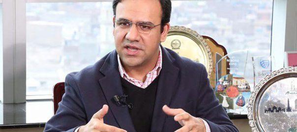 Umar saif alleged corruption Dr umar saif NAB PITB