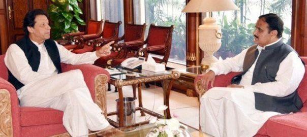PM Pm imran Khan Punjab Chief Minister PUnjab CM Usman Buzdar sardar usman buzdar MPAs MPAs salaries raise in salaries Punjab Assembly PA