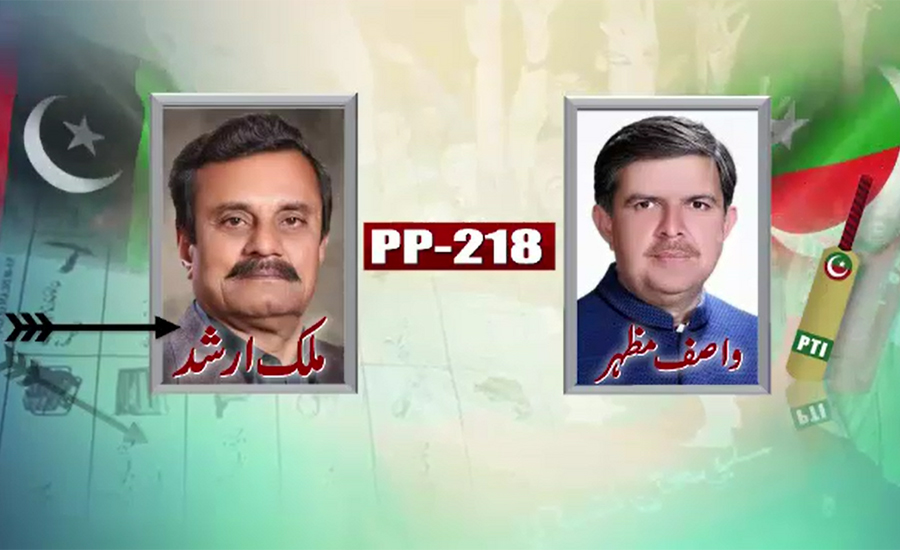 PTI's Wasif Raan wins PP-218 by-poll with 46,988 votes