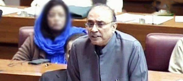 Zardari Asif Ali Zardari PPP OIC OIC meeting