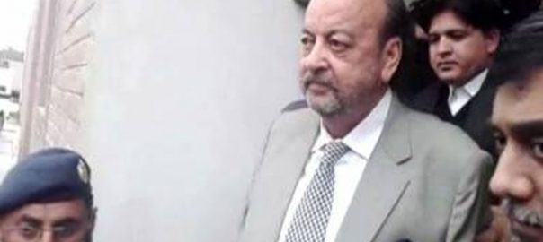 accountability court agha siraj durrani speaker sindh assembly assestes nab gold income