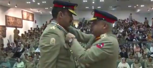 Military, awards conferred on 86 Army personnel in Lahore
