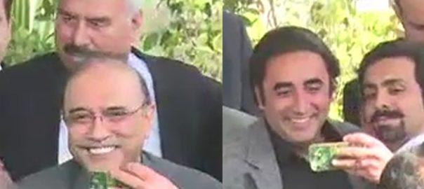 Asif, Zardari, Bilawal, Bhutto, record, statements, NAB