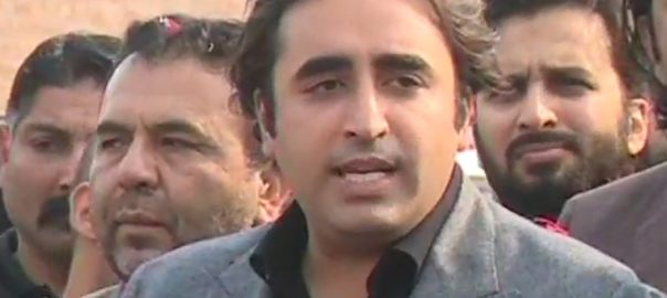 Bilawal, Nawaz Sharif, medical, treatment, choice, Bilawal