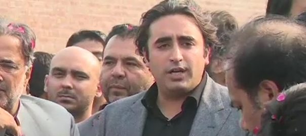 Bilawal Bilawal Bhutto NAB notices death threats Govt issuing banned outfits
