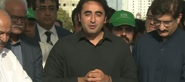 Bilawal Bilawal Bhutto Green campoaign climate change three ministers PTI government banned outfits banned organizations proscribed organizations PPP PPP chairman Zardari