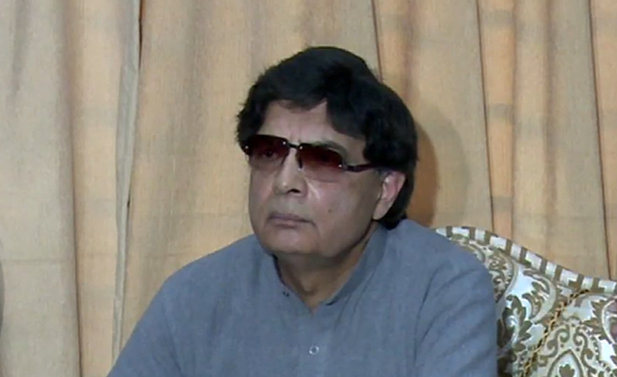No difference between policy of Nawaz, Imran on India: Ch Nisar