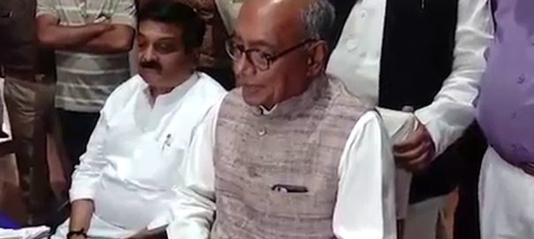 Digvijaya Singh Congress Leader Balakot air strike Indian air strike proof BJP Indian government