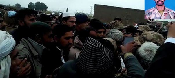 Martyred soldier, Abdur Rab Military personnle martyred soldiers funeral prayers KOtli Military hounours