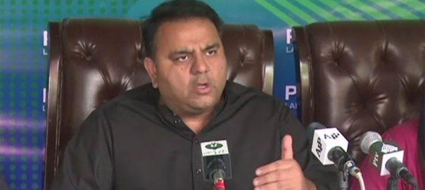 Nawaz nawaz Sharif Fawad Chaudhry Information minister NAB National Accountability Bureau plea bargain Punjab CM