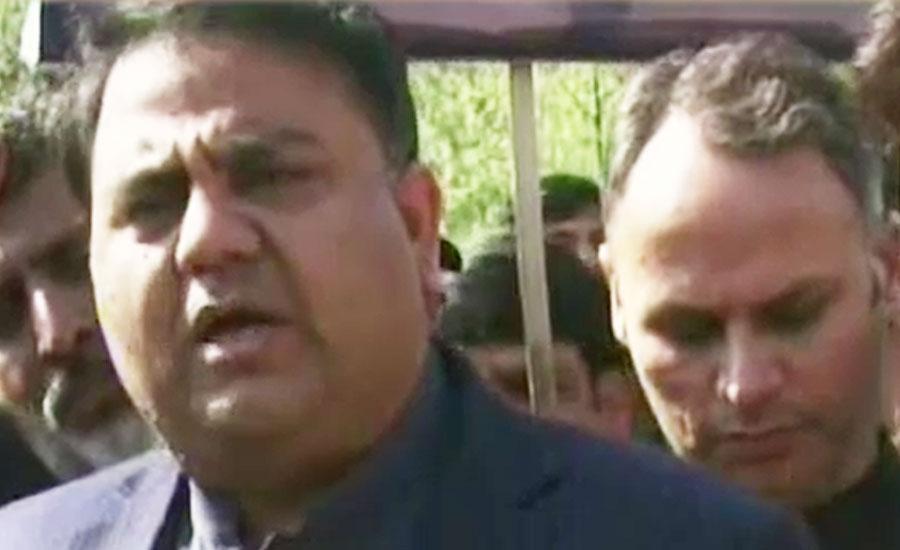 Pakistan hailed but Modi being mocked globally: Fawad