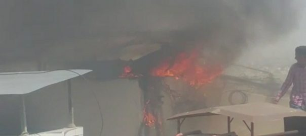 killed, injured, fire, building, Karachi