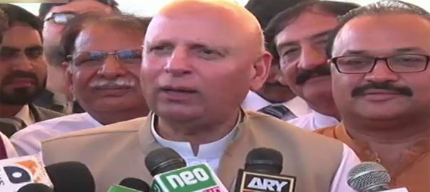 Punjab, Governor, Ch Sarwar, inaugurates, M-3, Lahore, Abdul Hakeem, section