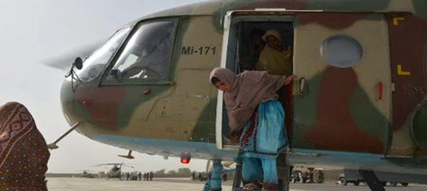 Pakistan Army Balochistan Rescue operation 92 news Quetta Khojak Pass Lak Pass Shela Pass Kan Mehtarzai Ziarat Qilla Saifullah Met Office Khanozi