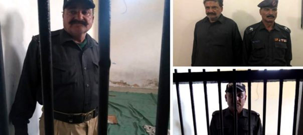 Cops, sacked, harassing, torturing, couple, Karachi, Sea View