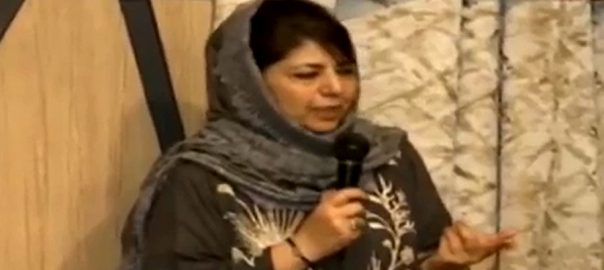 Mehbooba Mufti, future, India, revoked, Article 370
