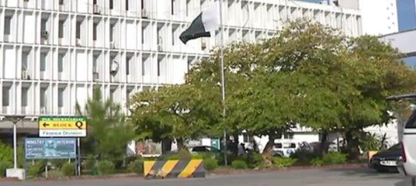 JuD jammatud Dawa FIF Pakistan Interior Ministry NACTA Proscribed banned organizations