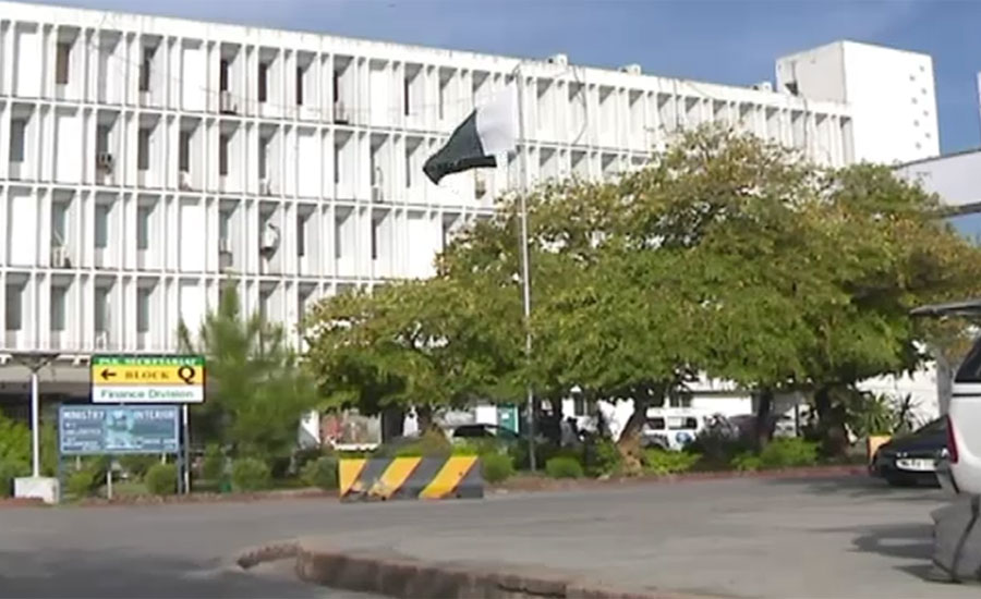 JuD, FIF added to list of proscribed organisations