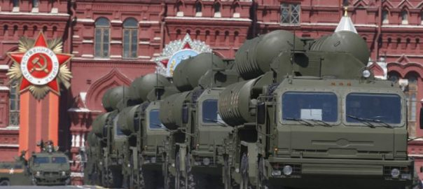 US, Turkey, Russian S-400, missile system