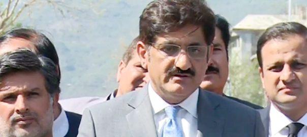 Sindh CM, Murad Ali Shah, NAB, fake, accounts, case