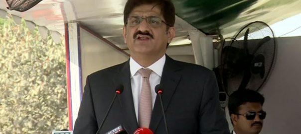 NAB, Sindh CM, Murad Ali Shah, March 26