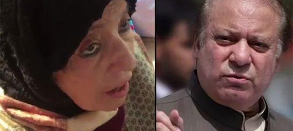 Nawaz Sharif Maryam Nawaz Kot Lakhpat jail PML-N Safdar dr adnan PML-N workers