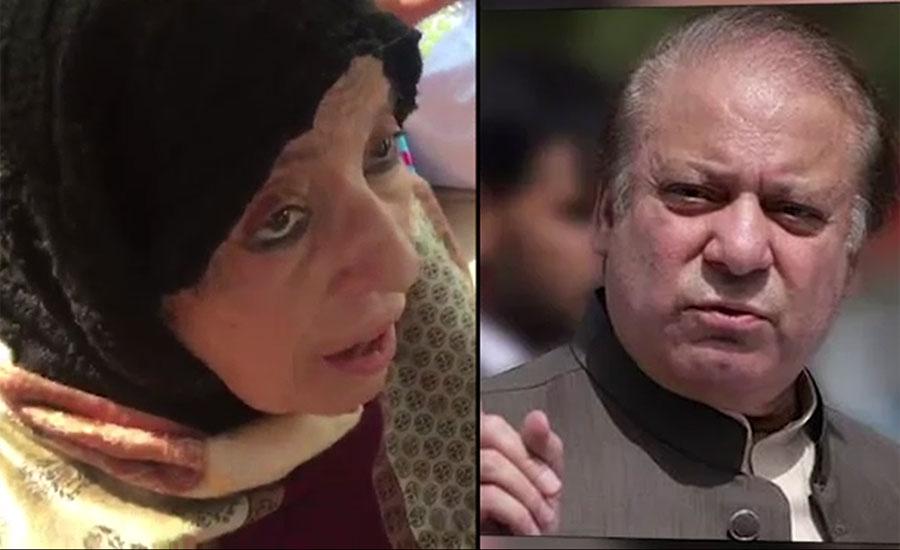 Nawaz Sharif remains unwell with continuous angina: Maryam