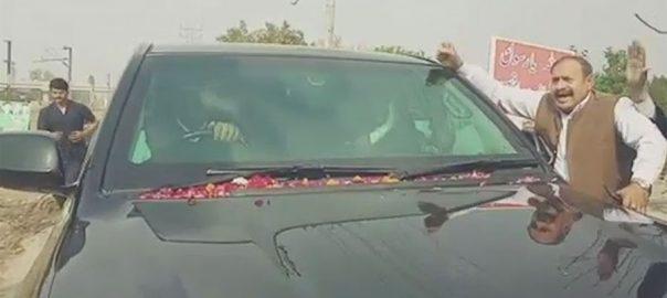 Sharif Nawaz Sharif Shehbaz Sharif PML-N Maryam Nawaz kot lakhpat jain angina hamza shehbaz
