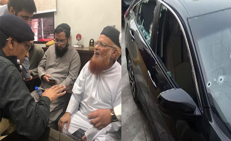 Two killed in firing incidents on Jamia Darul Uloom's vehicles in Karachi