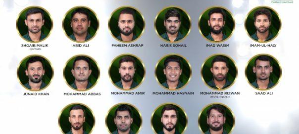 Pakistan Pakistan squad Shoib Malik Malik Sarfraz PCB