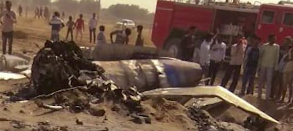 MiG-21, crashes, Rajhstan, Bikaner area, pilot safe