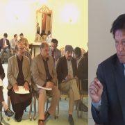 PM, Nawaz Sharif PM Imran KHan Imran Khan prime minister former prime minister Pakistan tehreek-e-Insaf NAB National Accountability Bureau Bilawal Bhutto Afghan Taliban Opposition Maryam Nawaz PM Imran Khan PM