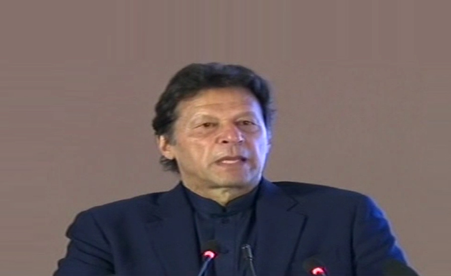 Construction of five million houses to start next month: PM