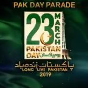 Pakistan Day, ISPR, promo, 'Voice of Media.....Pakistan Zindabad'