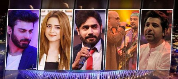 PSL closing ceremony Fawad Khan Abrarul Haq Aima Baig PSL 2019 PSL 4