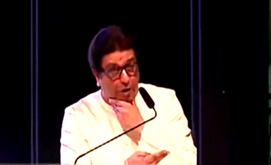 Modi can plan another 'Pulwama-like' attack to win polls: Raj Thackeray