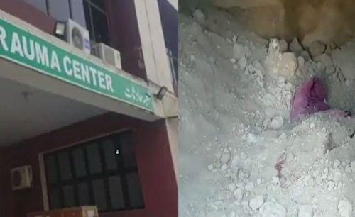 Roof House Top Attock roof collapse incident Seven Killed six family members hospital